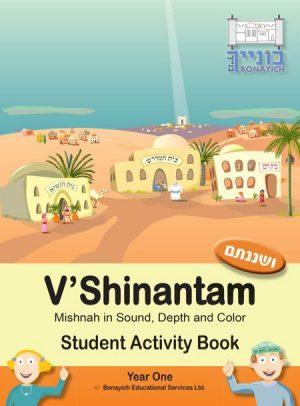 V'Shinantam Year One