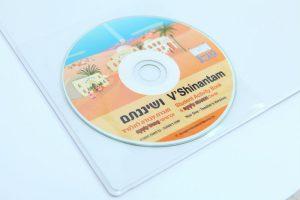 V'Shinantam Teach Kit